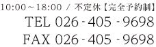 026-405-9698